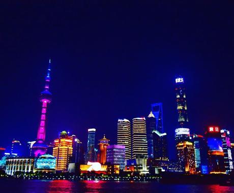 上海観光を!旅行プラン作成など色々とサポートします 上海に一人旅している私が、あなたの上海渡航を徹底サポート◎ イメージ1