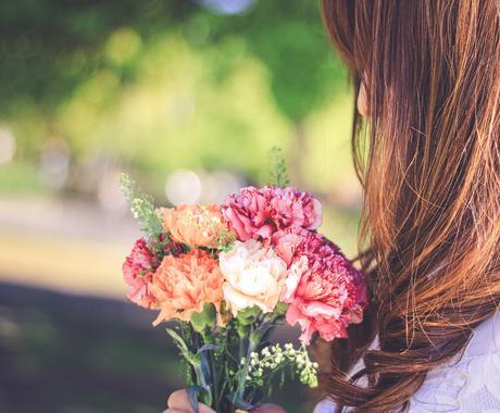 恋愛タロット!片思いや復縁など恋のゆくえを占います 心理学と占いを組み合わせてより具体的なアドバイスを致します イメージ1