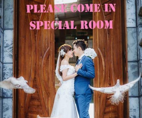 スペシャルルーム開設します 他のルームとは一味違う!最速鑑定結果をご希望の方はこちらまで イメージ1