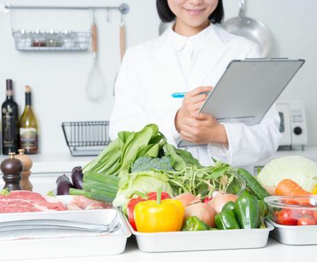 栄養や食事の疑問を管理栄養士が何でも解決いたします この栄養ってとるべき?成長に何が必要?この食事でいい?など イメージ1