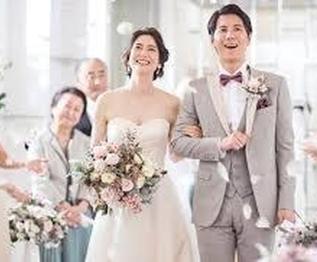 あなたに合う男性をお伝えします 婚活中のあなた!リハビリのプロが最適なお相手を伝えます イメージ1