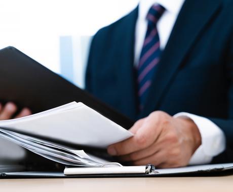 国税専門官の面接カード添削・オンライン面接できます 国税専門官の合格経験者があなたの面接対策を一緒に考えます。 イメージ1