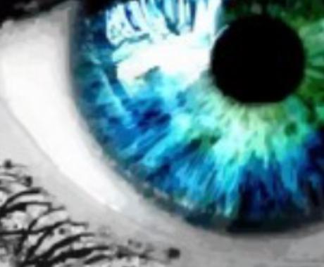 あなたの目ーを見て占います 私の役割をアイキャッチャーと呼びます イメージ1