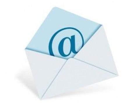 英語でE-mailやビジネスレターを送らないといけないあなたに代わって、代筆します。 イメージ1