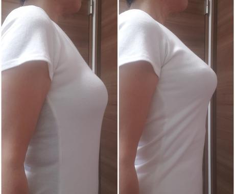 美乳を育てるマッサージ と下着の着用の仕方教えます 読んだだけでは分からない、具体的なやり方で変化を実感下さい イメージ1