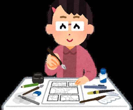 同人作品も受付可!少女漫画の英語翻訳致します 自分の作品を世界へ!翻訳対応原語は英語・韓国語・中国語です。 イメージ1