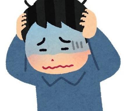 格安!貴方の悩みなんでも聞きます 心のストレスを軽減してみませんか? イメージ1
