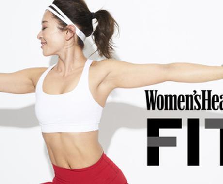 痩せたい、引き締めたい等のお悩みにお答え致します 体の調子を整えたい、痩せたい方へ イメージ1