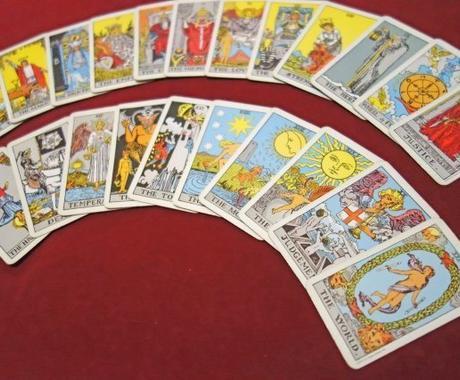 タロットカードで占います 内容を3種類選んでこのお値段でご提供! イメージ1