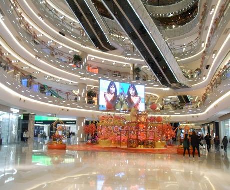 中国ビジネスの相談に乗ります 中国の展示会に出たい、中国市場のマーケティングをしたい方へ イメージ1