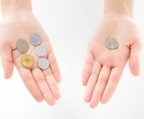スマホ&ネット料金分析と見直しのお助けします 【家計見直し】元営業マンがあなたにぴったりな回線を調べます イメージ1