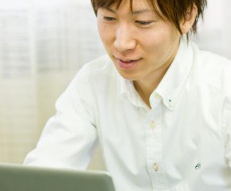【翻訳を希望されている方へ】英語勉強中の身ですが、英語から日本語への翻訳をお手伝いします! イメージ1