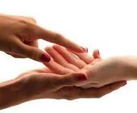 女性が手相で大切な人を選ぶための極意を教えます 恋人、交際相手を選ぶ時に手相を観て良き男性を選ぶ方法を指南! イメージ1