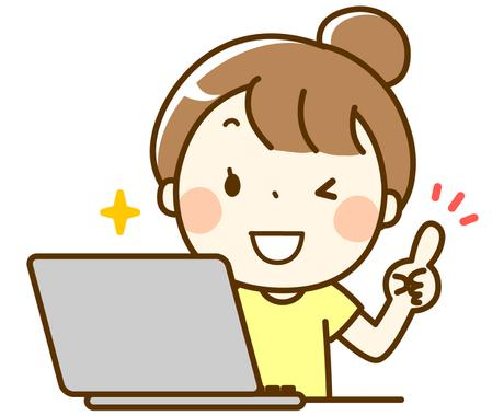 初心者向けにブログ開設代行をやります ブログ開設が分からない・難しいと感じる・挫折した方は必見 イメージ1