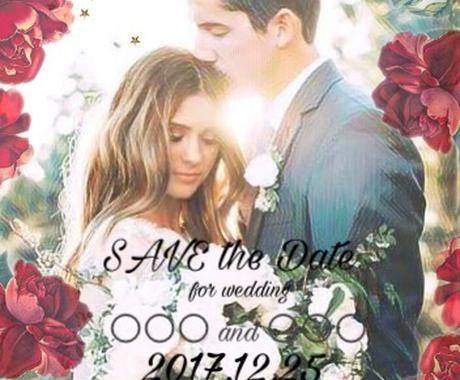 結婚式の[プレ招待状]お作りします プレ招待状として人気の「SAVE THE DATE」♪♪ イメージ1