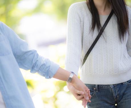 素敵な女性との出会い方を教えます 最高にかわいい彼女をつくりたい方へ イメージ1