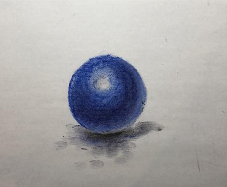 お子様に立体感にあるボールの描き方教えます お家で絵画教室レッスンを受ける事が出来ます。 イメージ1
