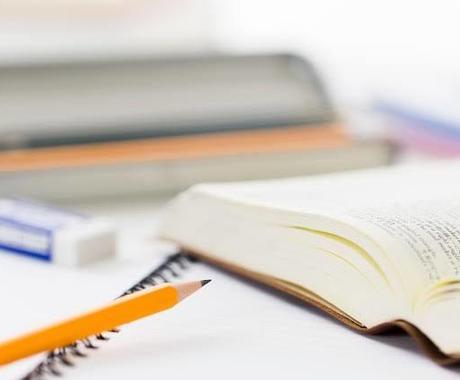 教科書問題解きます 数学、物理、化学解きます。解説もつけますご安心ください イメージ1