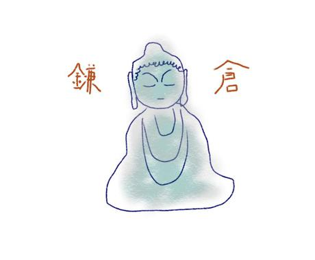 子連れ鎌倉旅のアドバイス&現地調査します ベビーカーでも行ける?鎌倉旅行の下見を請け負います! イメージ1