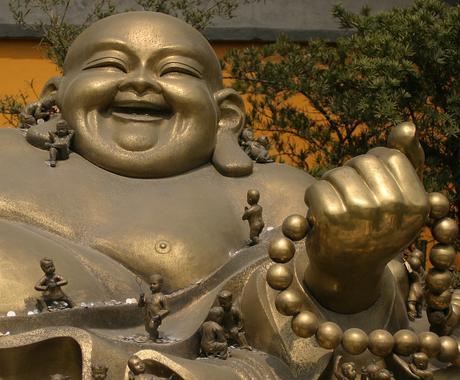 【本気で幸せになりたい人限定】幸せになる!って今すぐ決めよう!幸福仏陀のハッピーライフカウンセリング イメージ1