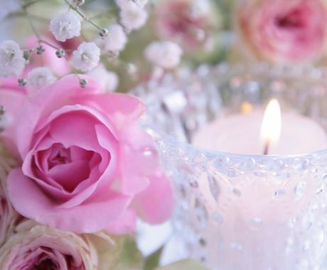 貴女の真の輝き取り戻します ピンクダイアモンドレイで貴女の魅力を引き出しちゃいます♪ イメージ1