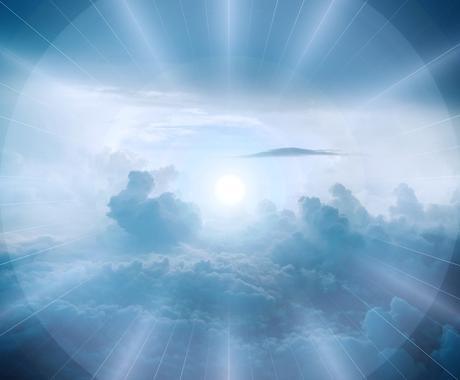 あなたの【魂】を癒して本来の状態に戻します 本来の美しい魂へ…浄化+ヒーリング+活性化! イメージ1