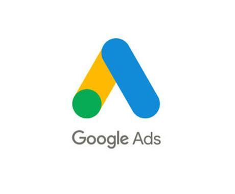 WEB広告のアカウント診断、改善提案を致します Google/Yahoo!/Facebook/LINE イメージ1