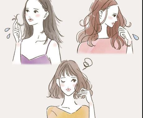 美容師が【似合う髪型】を提案します 髪のお悩みや気になることについても解決します。 イメージ1