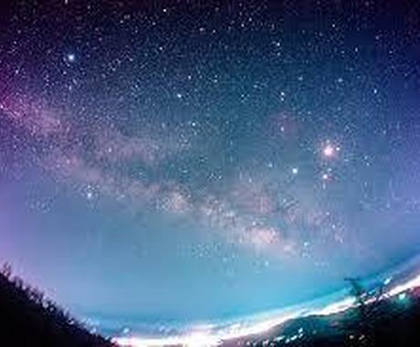 生まれ持った星の動きで、二人の相性を占います 彼・彼女の生まれながらの性質、相性を知りたい方におすすめです イメージ1