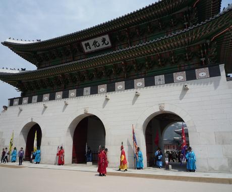 ソウル(韓国)旅行に行かれる方へ イメージ1