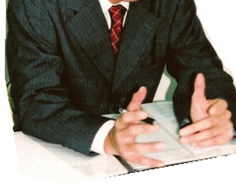 誓約書を作成します 誓約書の作り方が分からない方、行政書士がお作りいたします。 イメージ1