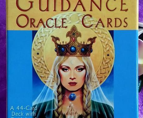 あなたの中の女神を目覚めさせる!リーディングします 女神からあなたへのメッセージをカードリーディングします。 イメージ1