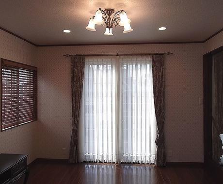窓装飾のプロがカーテンレール選びをお手伝いします 一人暮らしから新築まで素敵なカーテンレールをコーディネート♪ イメージ1