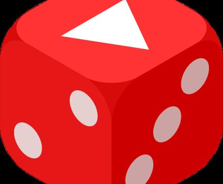 YouTubeの動画取得ツールを作成します 動画をダウンロードせずに確認(ダウンロードも)できます イメージ1