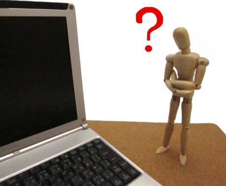 パソコン、プリンタートラブル診断・修理ご相談します PCサーバ、プリンタートラブル対応経験10年!ワンコイン診断 イメージ1