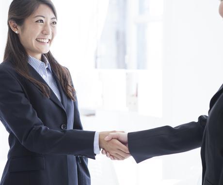 デジタルOB訪問!就活・転職の悩み・相談に乗ります 広告視点で、ちょっとした疑問・悩み相談、サポートします! イメージ1