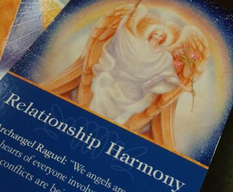 エンジェルオラクルで運勢を応援します あらゆる悩みに天使のメッセージを3枚のカードでお届けします。 イメージ1