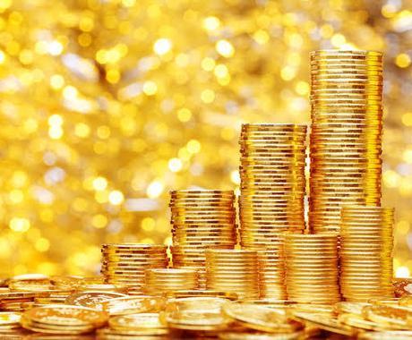 金運 タロット&生年月日で占い風水アドバイスします あなたの金運を占います 風水アドバイスも致します イメージ1