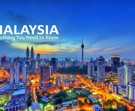マレーシアの旅情報提供します マレーシア旅行を予定、企画している方へ現地人がサポートします イメージ1