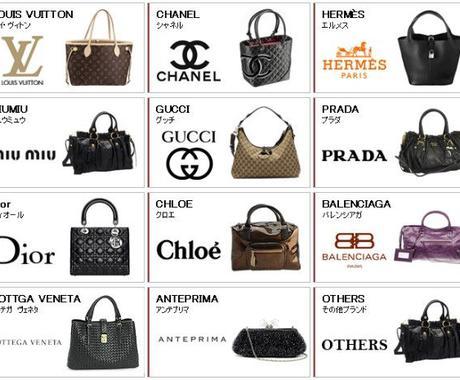 ブランド品が5万円もお得に買える!最強のショッピング術 イメージ1