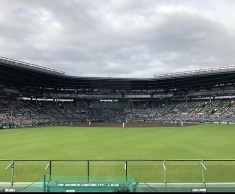 阪神タイガースファンが2021年の順位予想をします シーズン全試合の速報をチェックしています。 イメージ1