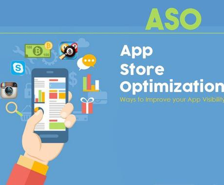ASO対策してアプリのダウンロード数を増加させます マーケ専属担当者がいないアプリ事業者向け イメージ1