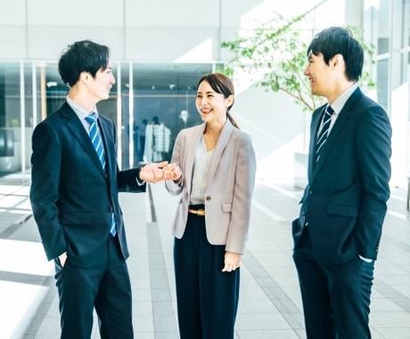 グループ内で無口から人気者になる3つの方法教えます コミュ障の男が300人超の講演会で司会を成功させた会話の秘訣 イメージ1