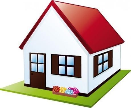 住宅ローンに関する質問にお答えいたします イメージ1