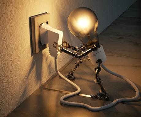 照明計画・スイッチ・コンセントをチェックいたします スイッチやコンセントを適切な位置に配置いたします イメージ1