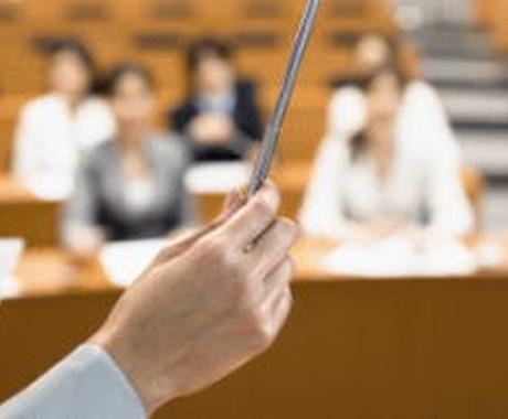 転職・就活のご参考に!高収益企業「BtoC30社」「BtoB30社」計60社をリストでご紹介します。 イメージ1