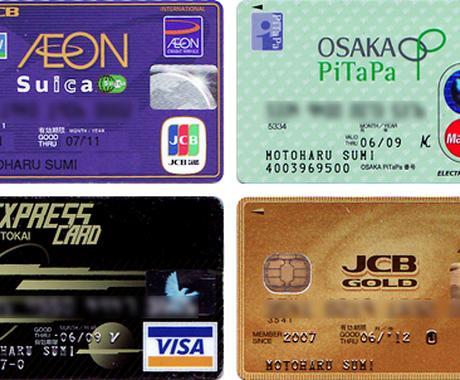 あなたに合ったクレジットカード選びの相談に乗ります イメージ1