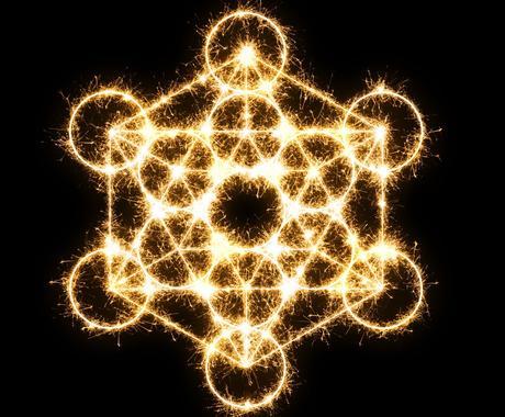 魔術セッションによって「引き寄せ」を行います 実績年間1000件以上の私が本気で提供する最強の引き寄せ イメージ1