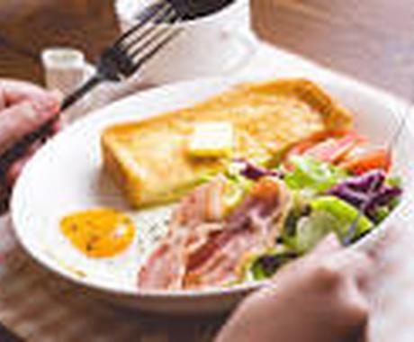 あなたの明日の朝食を決めます あしたの朝ごはんを私が独自に選びます。 イメージ1