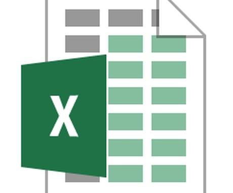 Excelの作業を自動化します 毎週、毎月の似た作業の繰り返しを何とかしたい人 イメージ1